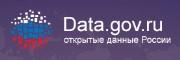 Портал открытых данных РФ